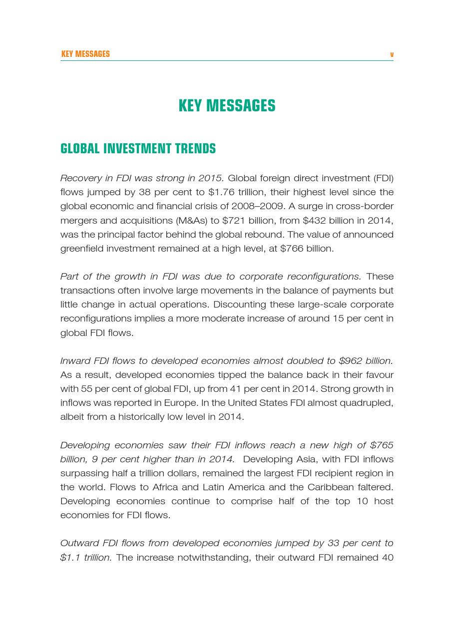 2016世界投资报告_000005