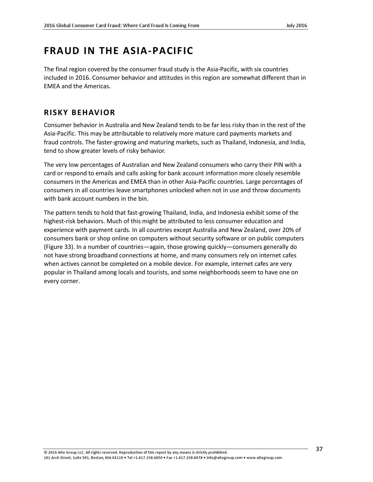 2016年全球付费卡欺诈报告_000037
