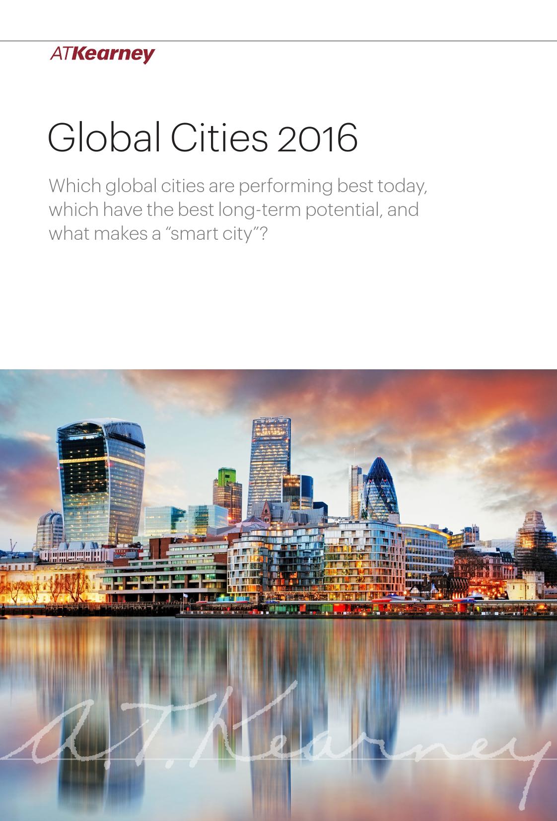科尔尼:2016年全球化城市_000001