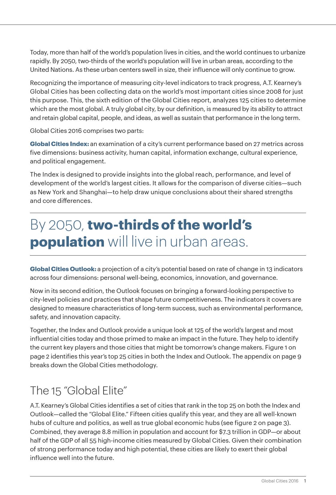 科尔尼:2016年全球化城市_000002