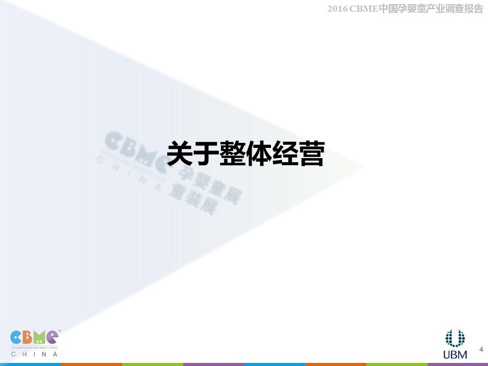 1470384800-6603-20160727