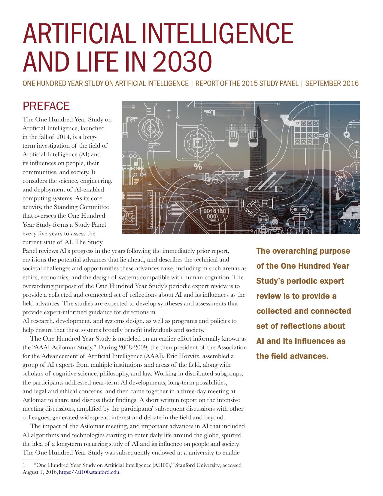 斯坦福:2030年的人工智能与人类生活_000001