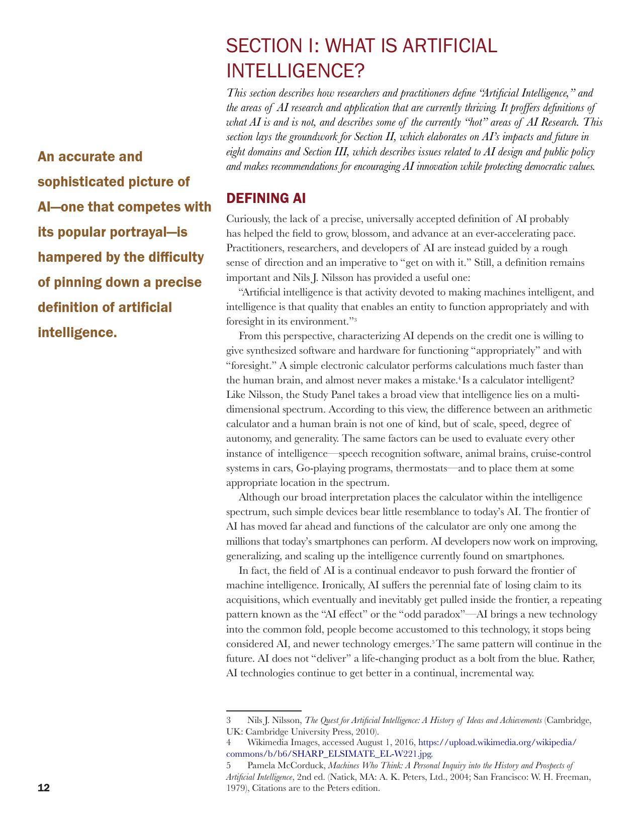 斯坦福:2030年的人工智能与人类生活_000012