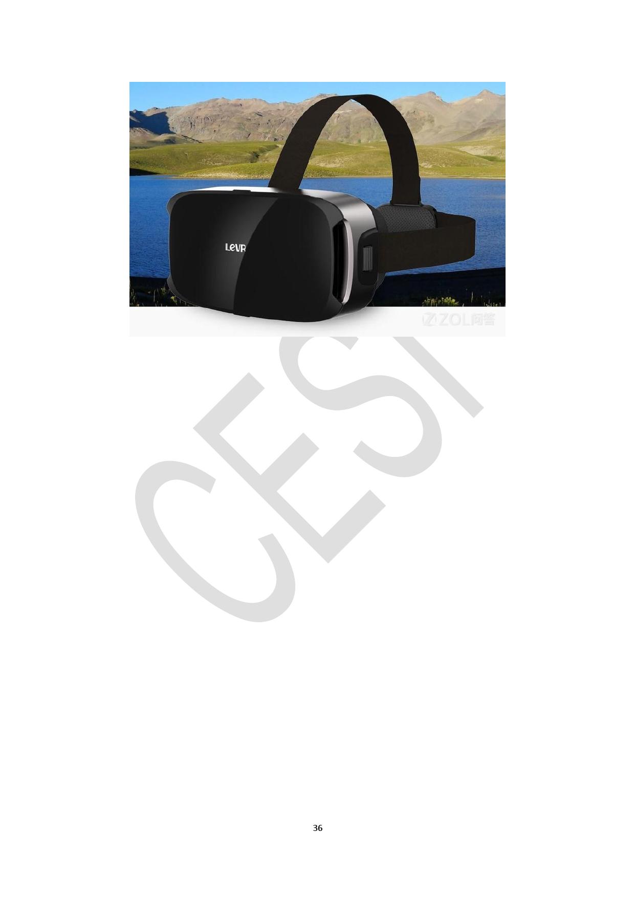 2016年虚拟现实产业发展白皮书_000038