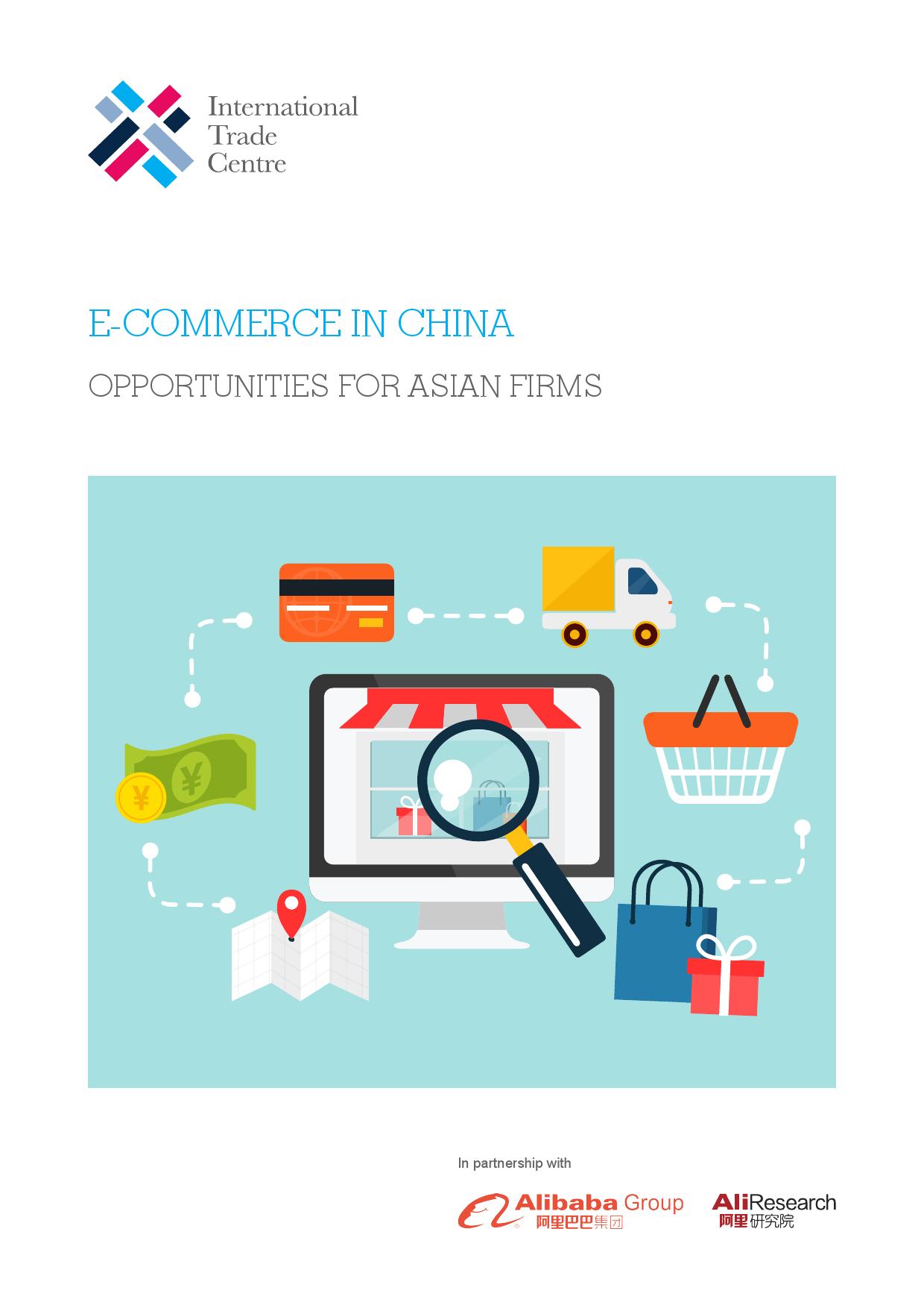 中国电子商务:对亚洲企业的机遇_000001
