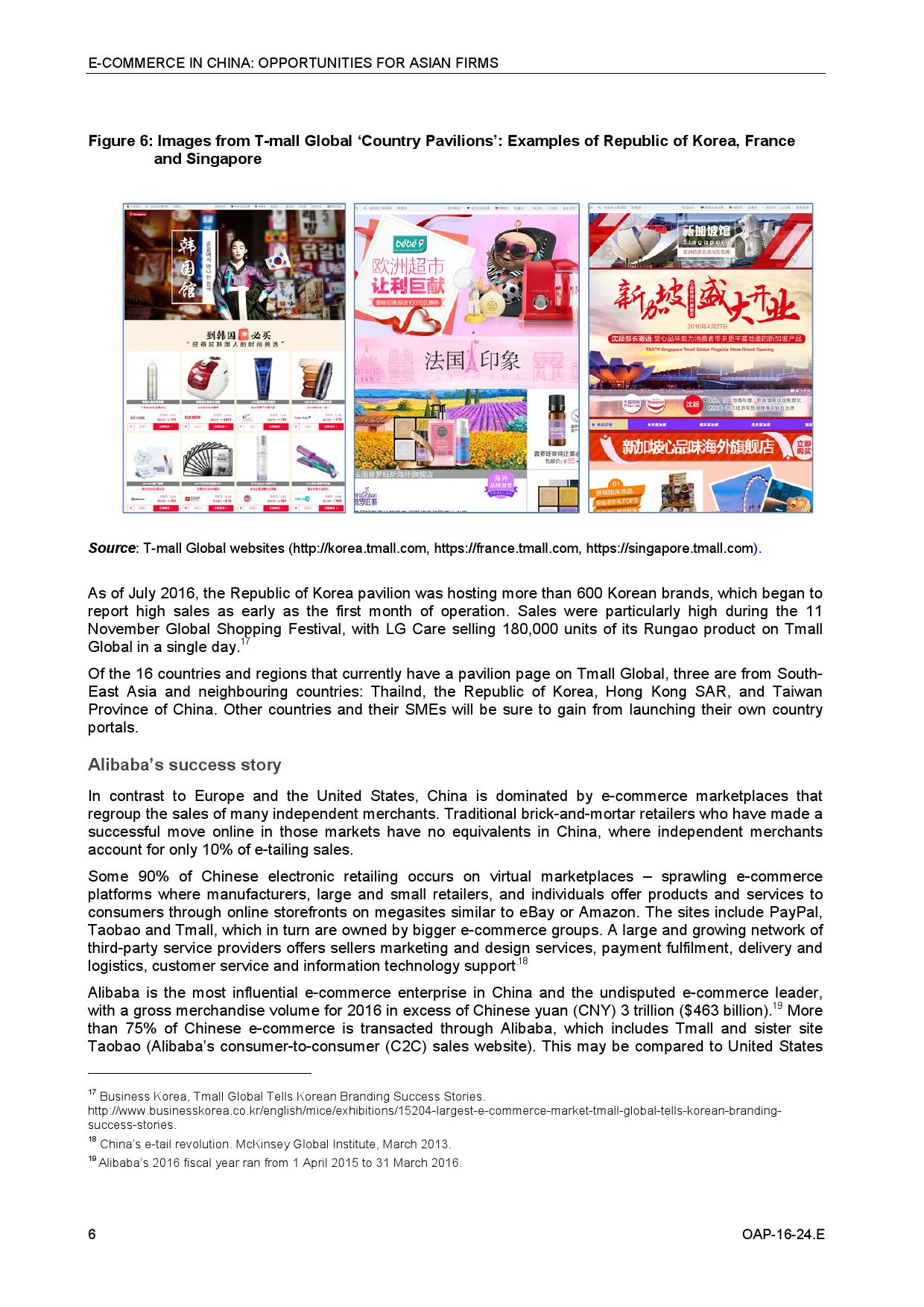 中国电子商务:对亚洲企业的机遇_000018