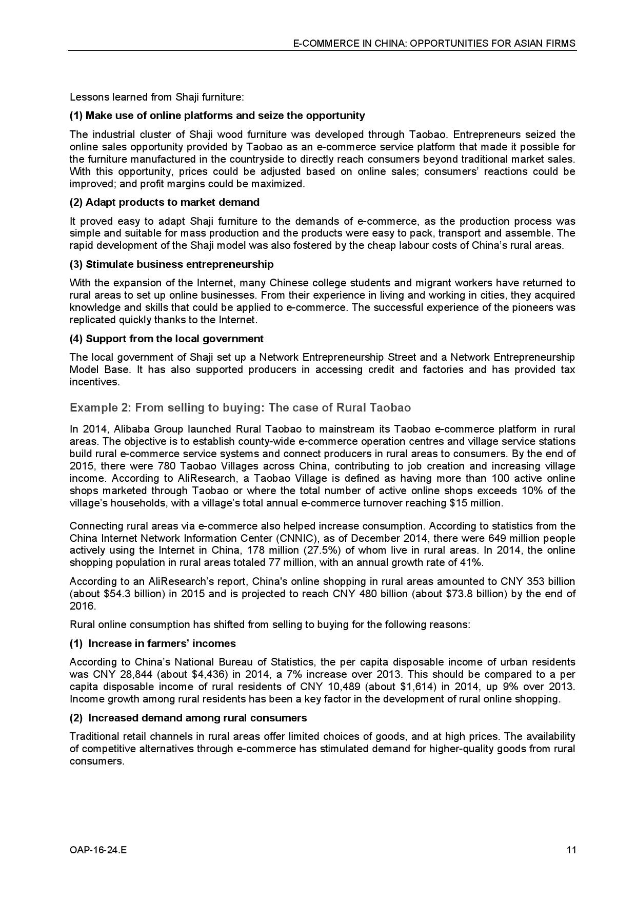 中国电子商务:对亚洲企业的机遇_000023