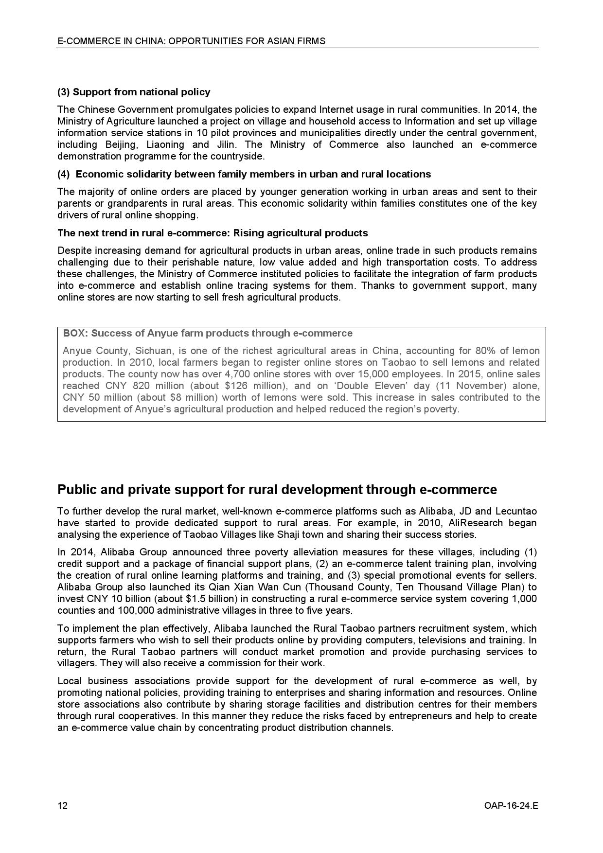 中国电子商务:对亚洲企业的机遇_000024