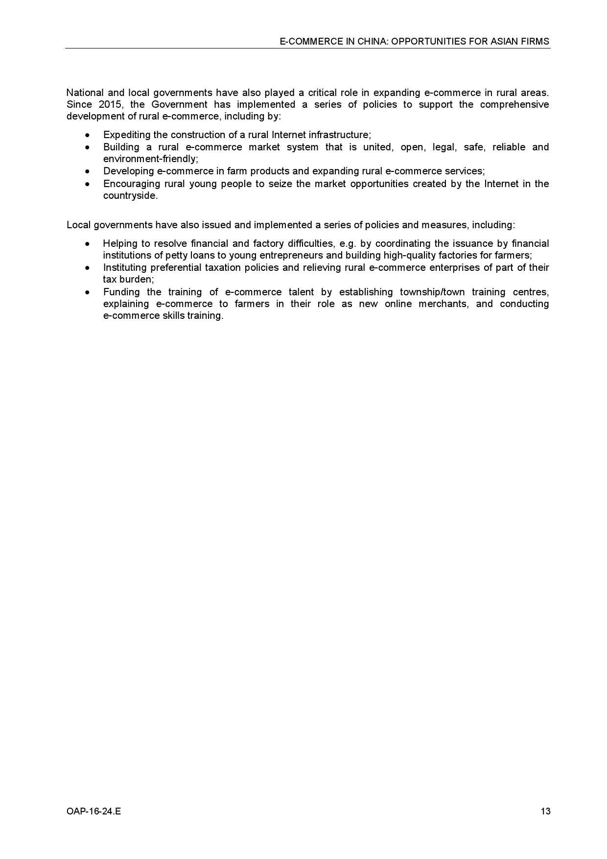 中国电子商务:对亚洲企业的机遇_000025