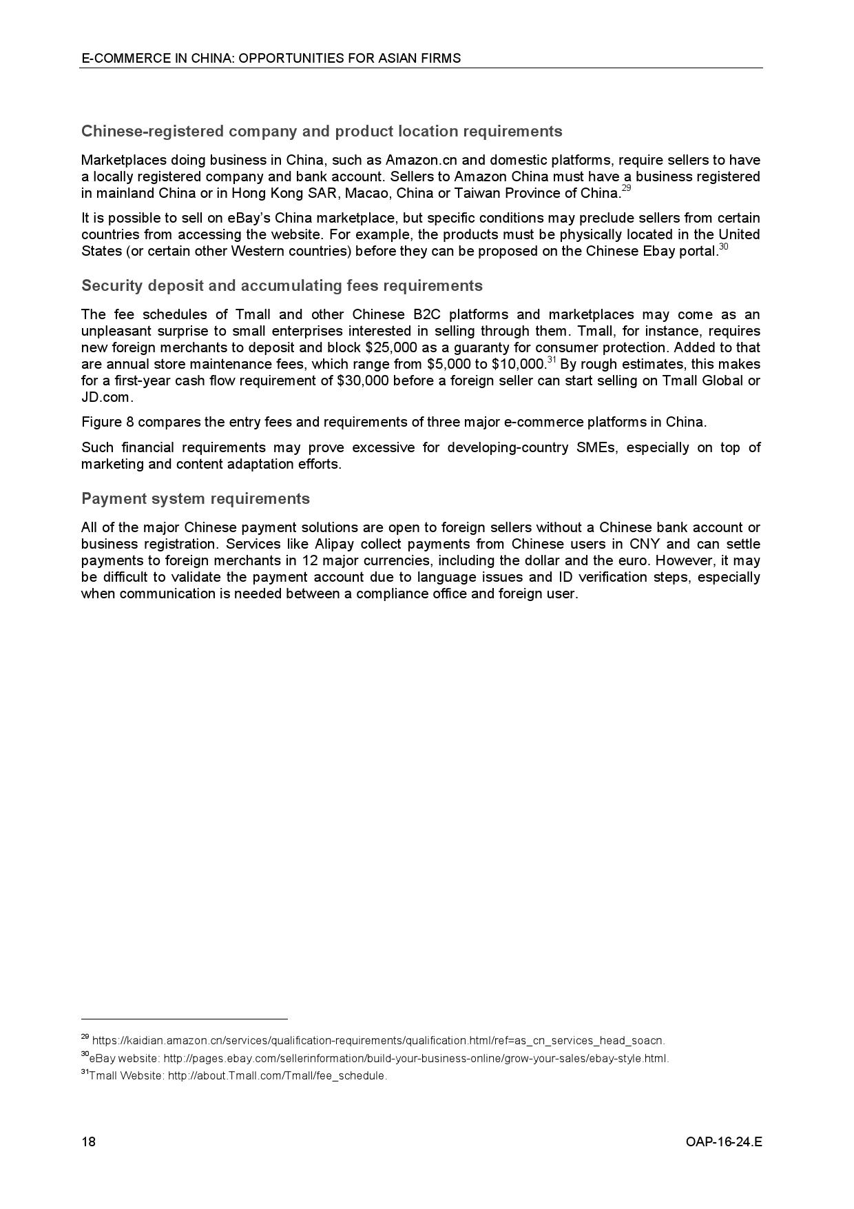 中国电子商务:对亚洲企业的机遇_000030