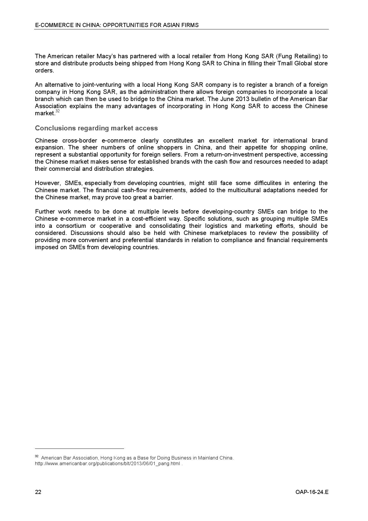 中国电子商务:对亚洲企业的机遇_000034