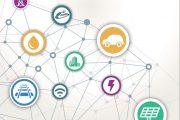 麦肯锡:2030年将有一半是无人汽车,近7成是电动汽车