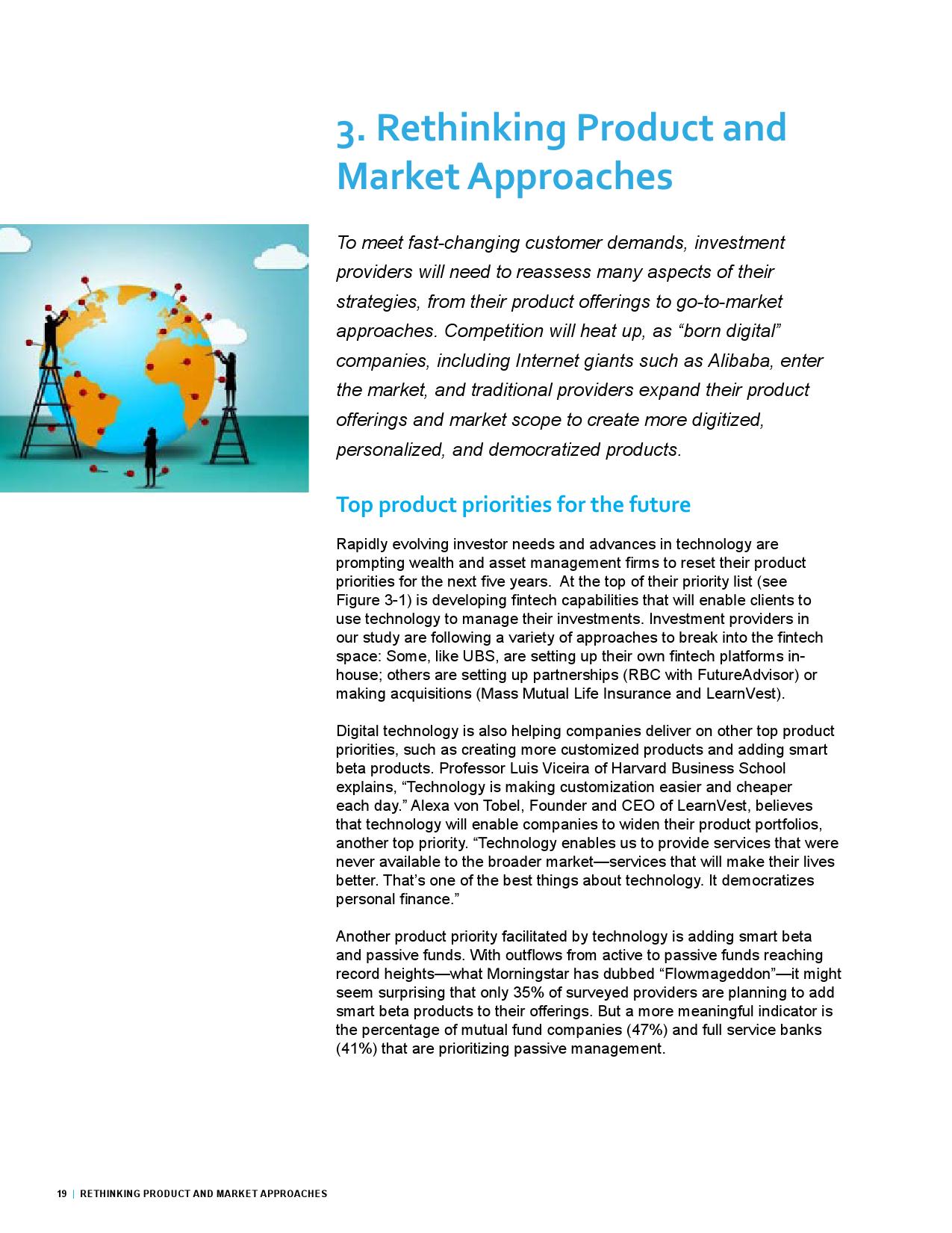 2021年资产和资产管理_000020