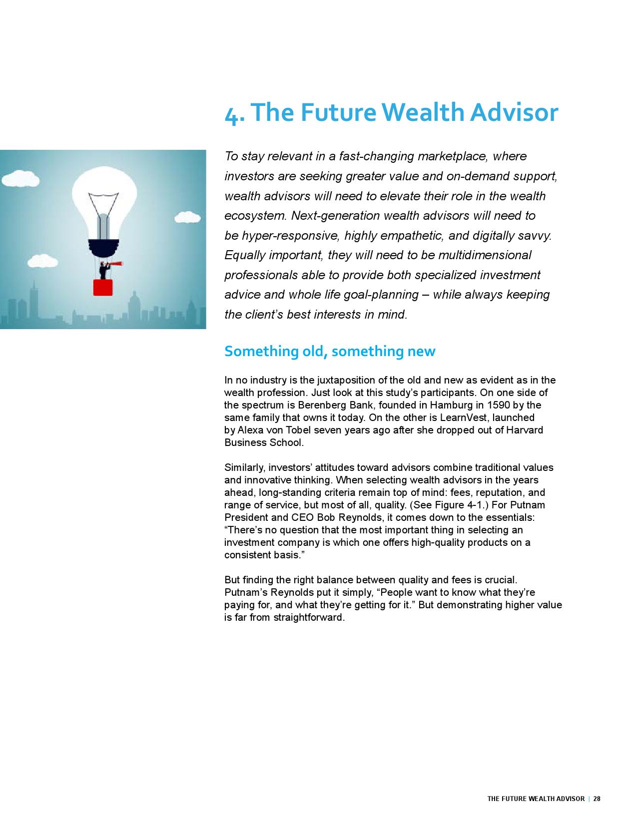 2021年资产和资产管理_000029