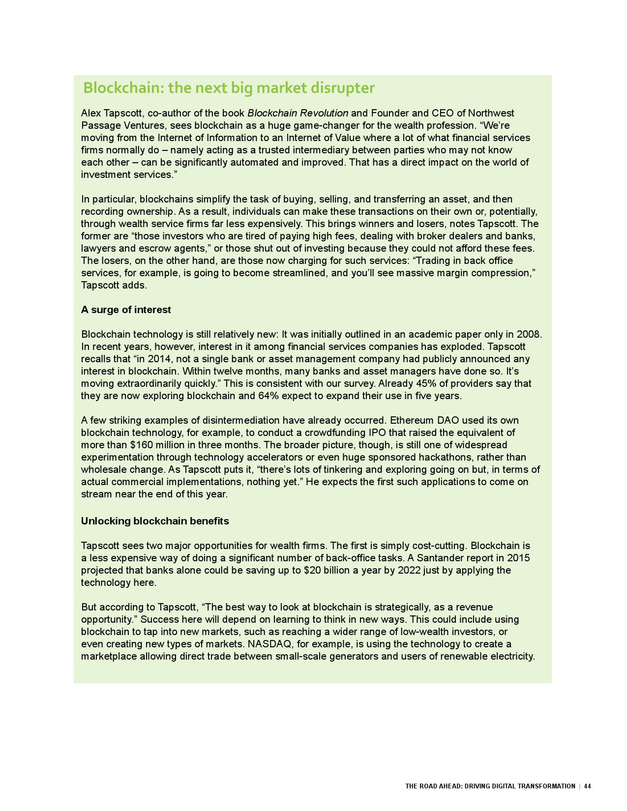 2021年资产和资产管理_000045