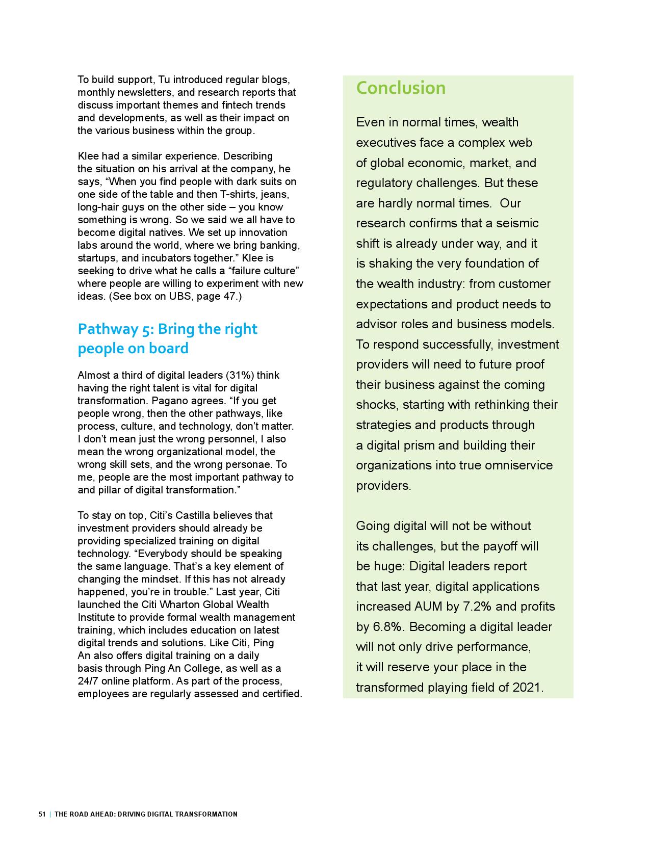 2021年资产和资产管理_000052