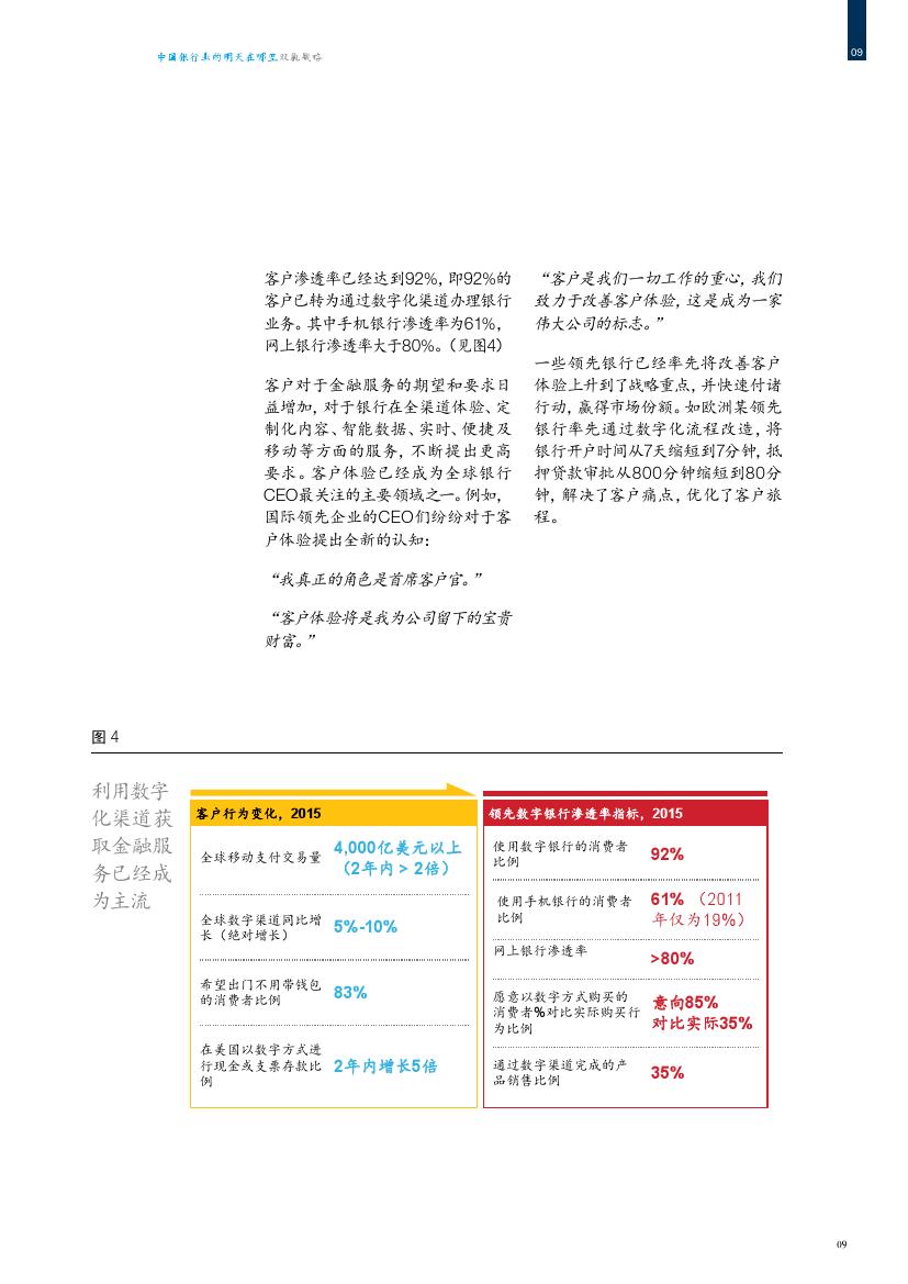 %e4%b8%ad%e5%9b%bd%e9%93%b6%e8%a1%8c%e4%b8%9a%e7%9a%84%e6%98%8e%e5%a4%a9%e5%9c%a8%e5%93%aa%e9%87%8c%ef%bc%9a%e5%8f%8c%e8%bd%a8%e6%88%98%e7%95%a5_000013