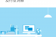 Criteo: 2016年中国数字营销趋势及行业洞察(附下载)