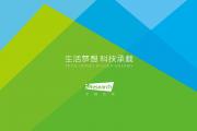 艾瑞咨询:2016年中国第三方日历类App用户洞察报告(附下载)