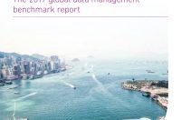 Experian:2017年全球数据管理报告(附下载)