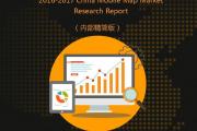 iiMedia Research:2016-2017年中国手机地图市场研究报告(附下载)