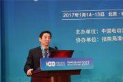 清华大学教授成波:智能和网联正走向融合