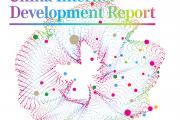 国双数据中心:2016中国互联网发展报告(附下载)