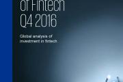毕马威:2016全球Fintech投资分析报告(附下载)