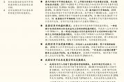 国金证券:中美银行卡市场深入解读(附下载)