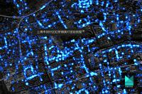 """大数据揪出:把魔都共享单车""""藏""""进小区的人都住哪?"""