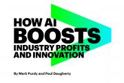 埃森哲:人工智能如何驱动中国的经济增长(附报告)