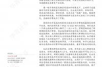 华菁证券:知识付费报告