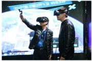 虚拟现实产业呈五大发展趋势