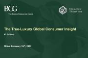 BCG:2017年全球奢侈品消费者洞察(附报告)