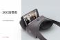 360消费者:VR如何重塑购物体验(附下载)