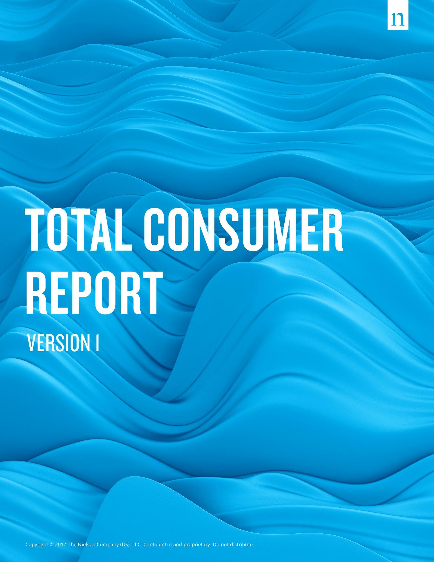 尼尔森:《2017年电子商务报告》(全文)