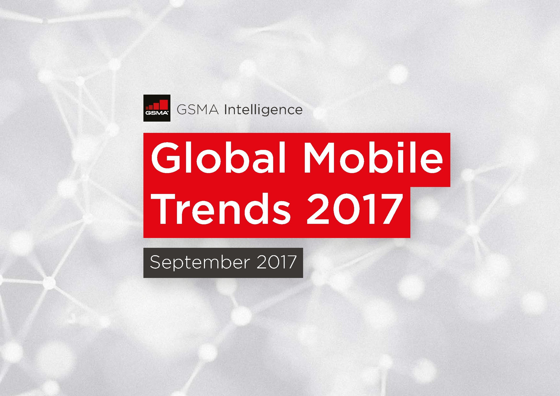 GSMA:2017年全球手机市场报告