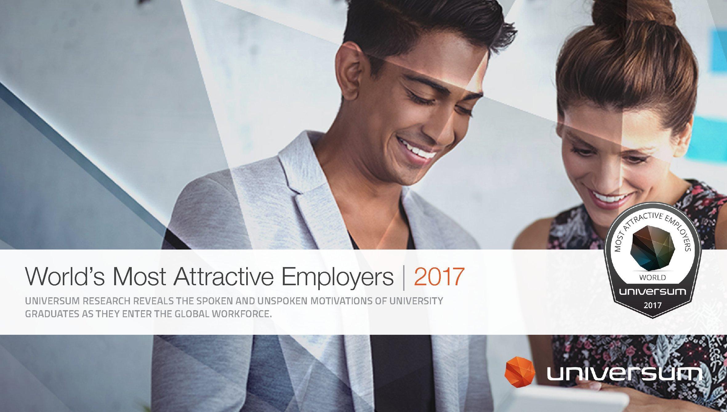 Universum:2017年全球最有吸引力的雇主