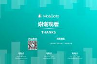 MobData:2017年双11上海大型商圈分析报告(附下载)
