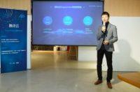 腾讯云发布Supermind智能网络 以云为中心推动全球网络加速
