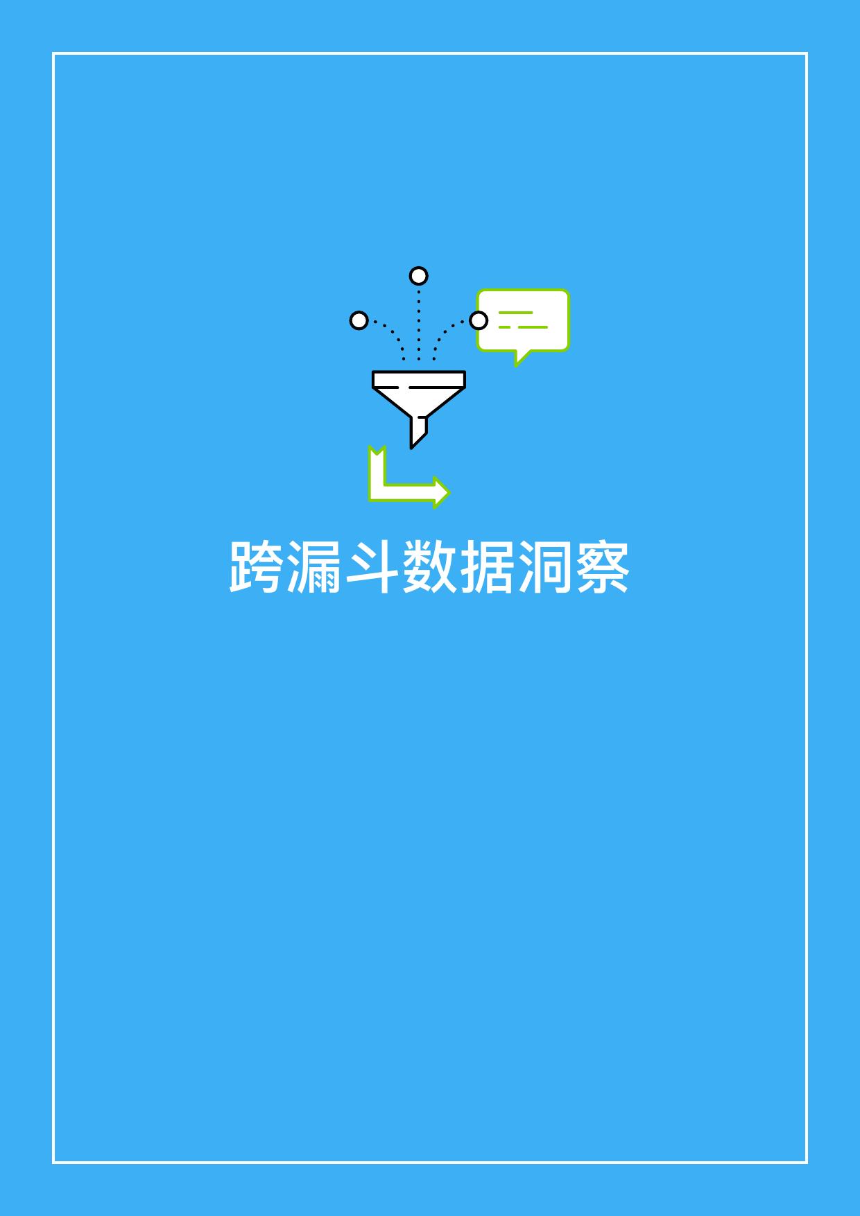 美高梅4688 6