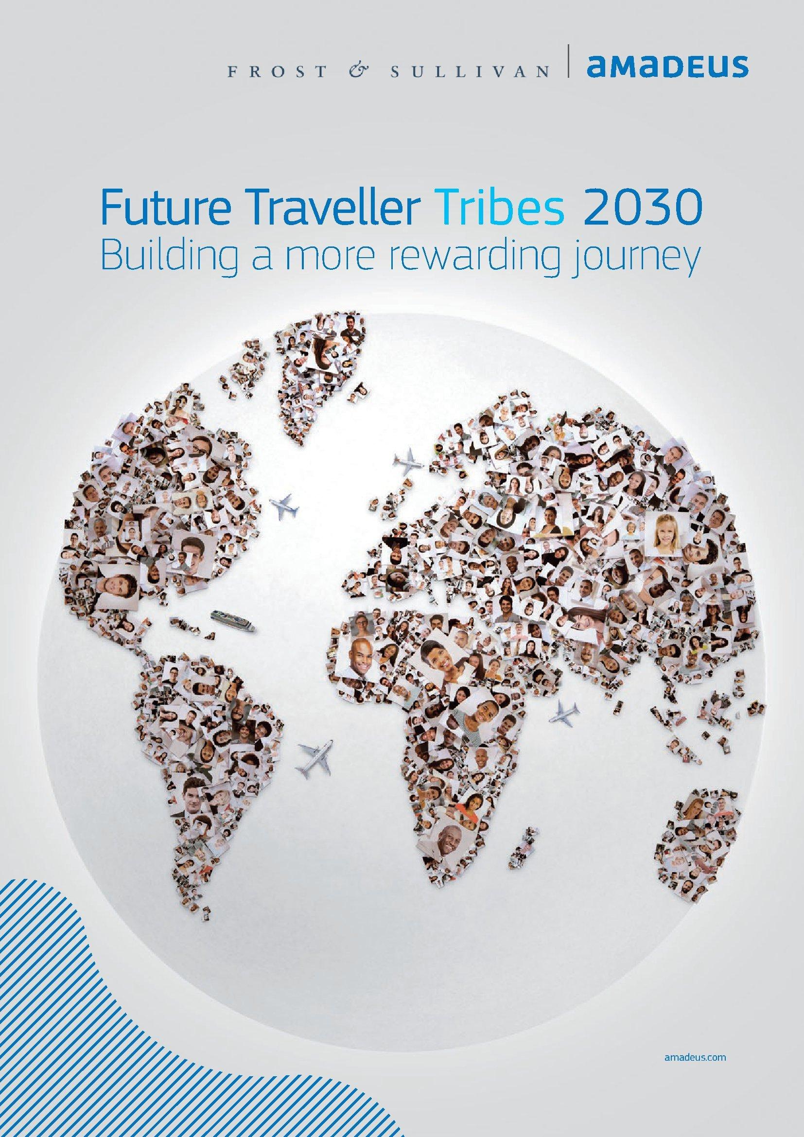 未来旅行者部落2030:建立更有意义的旅程