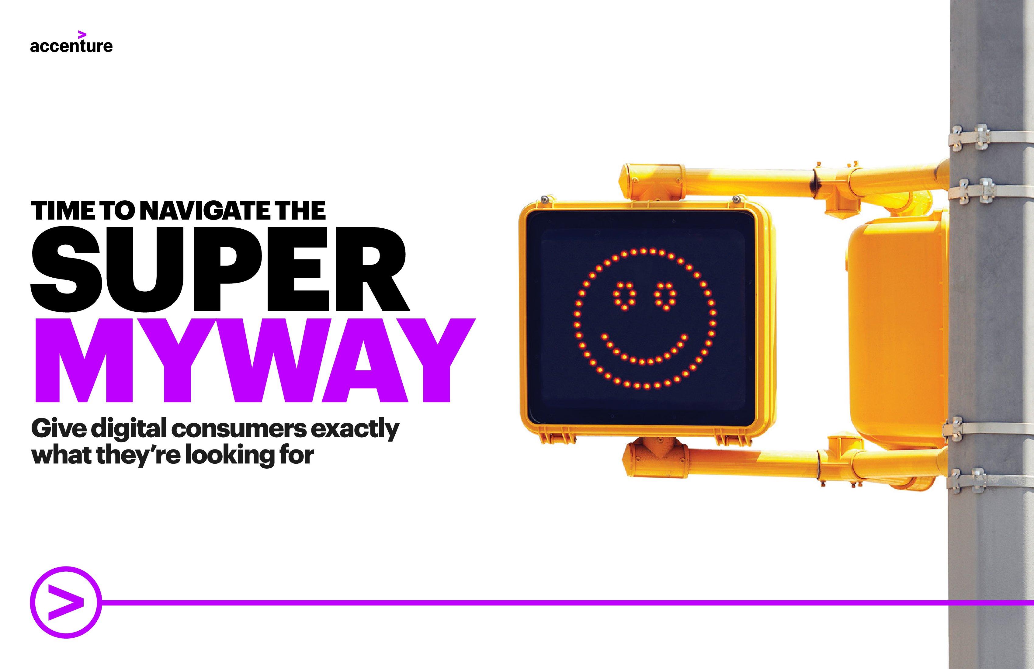 埃森哲:满足在线消费者的需求