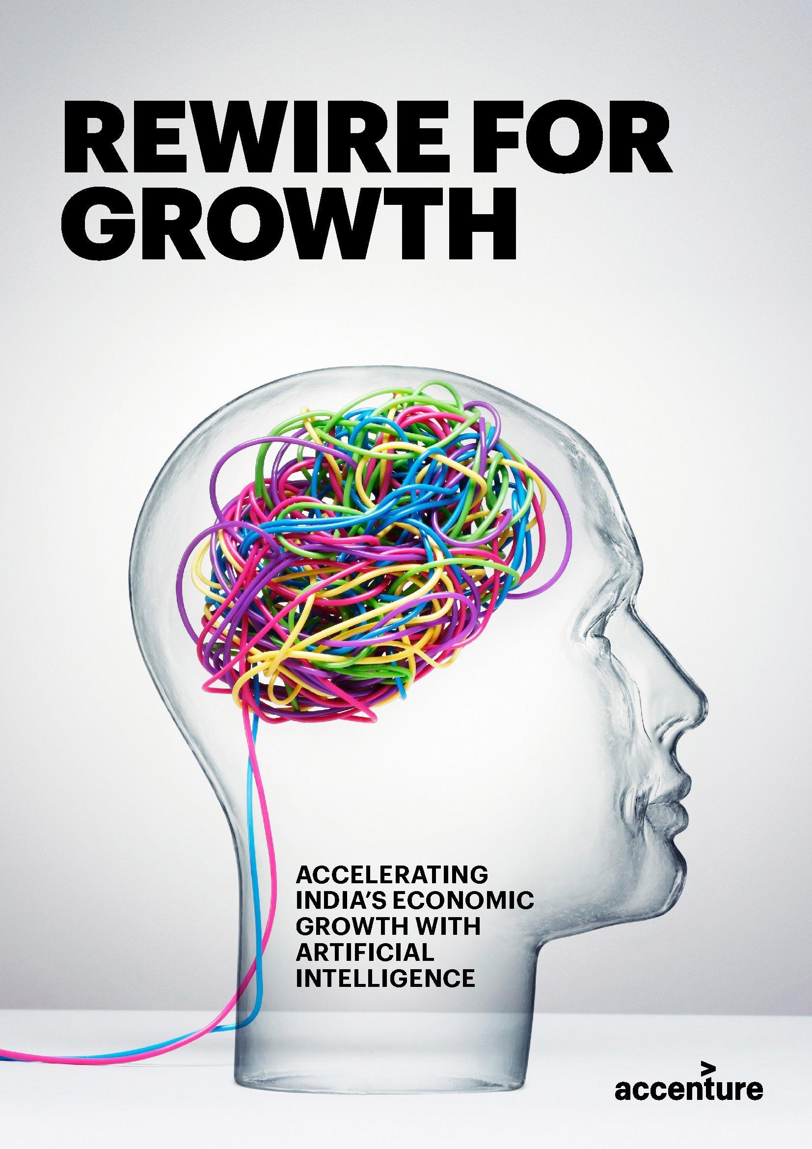 埃森哲:印度经济增长与人工智能
