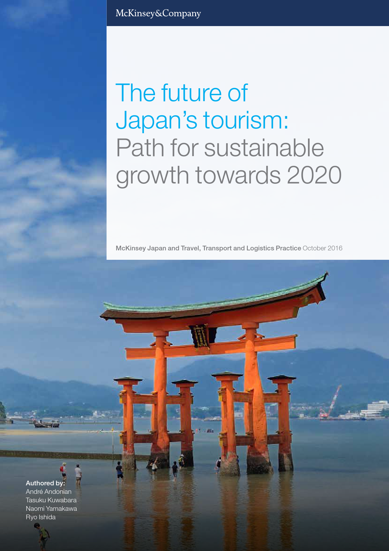 日本旅游业的未来:2020年可持续增长路径