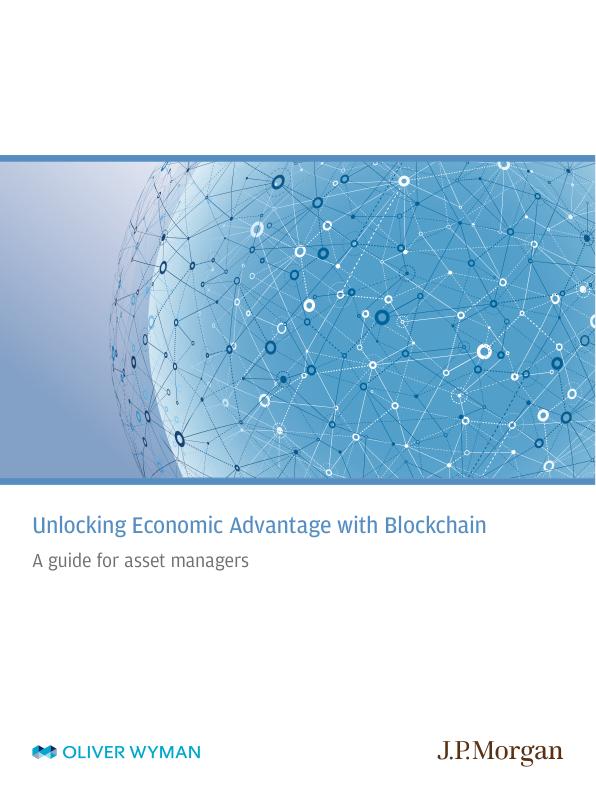 摩根大通:区块链在资产管理行业中的应用