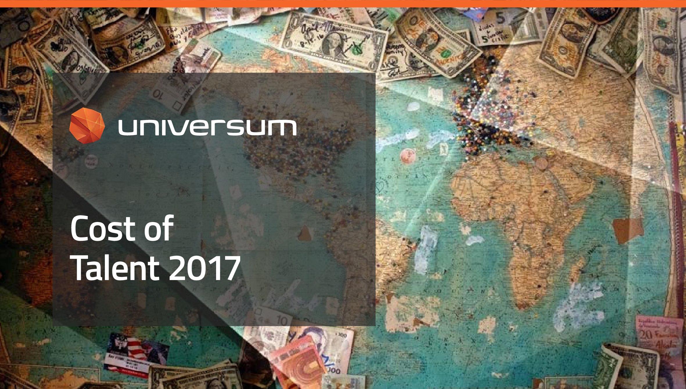 Universum:2017年人才成本报告