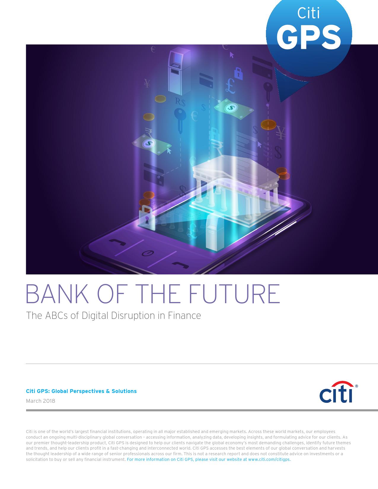 未来的银行:金融业数字化颠覆基础知识