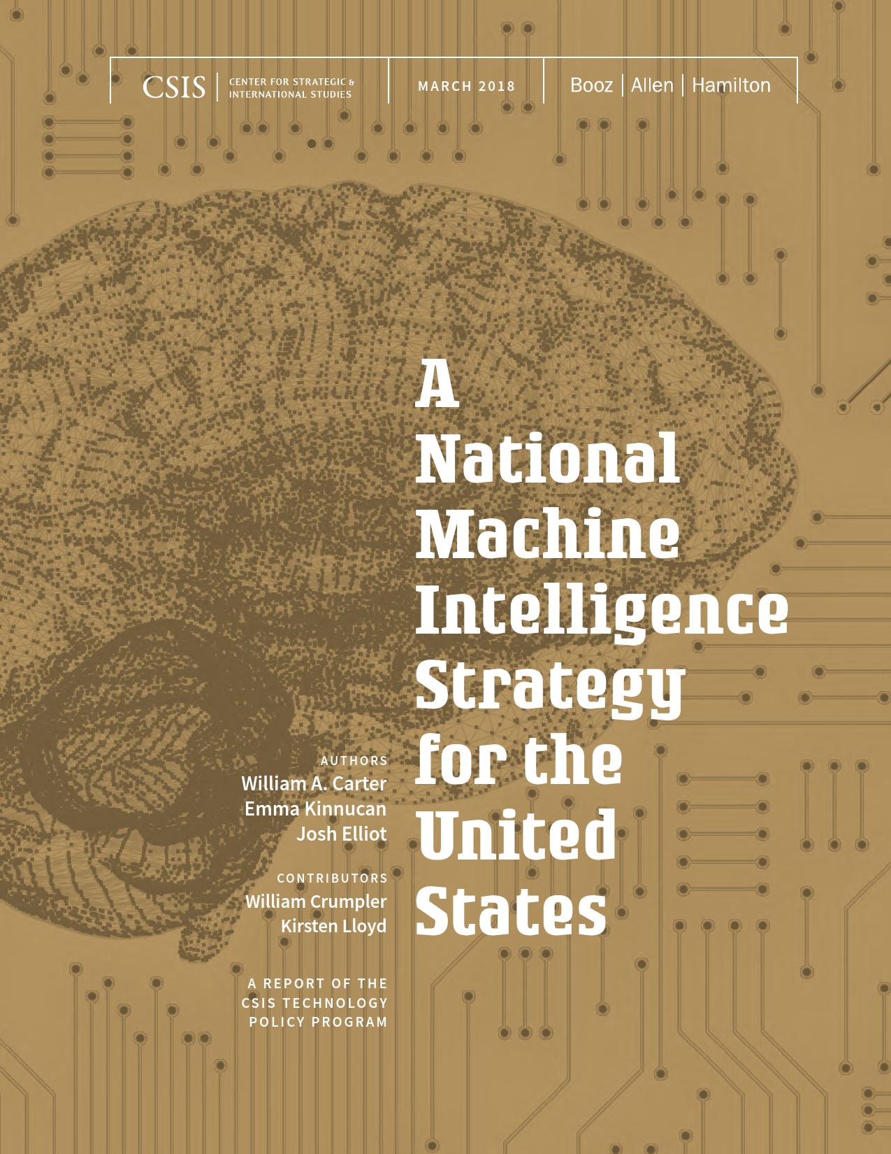 CSIS:美国机器智能国家战略报告