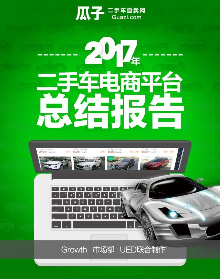 http://www.xqweigou.com/dianshangyunying/114520.html